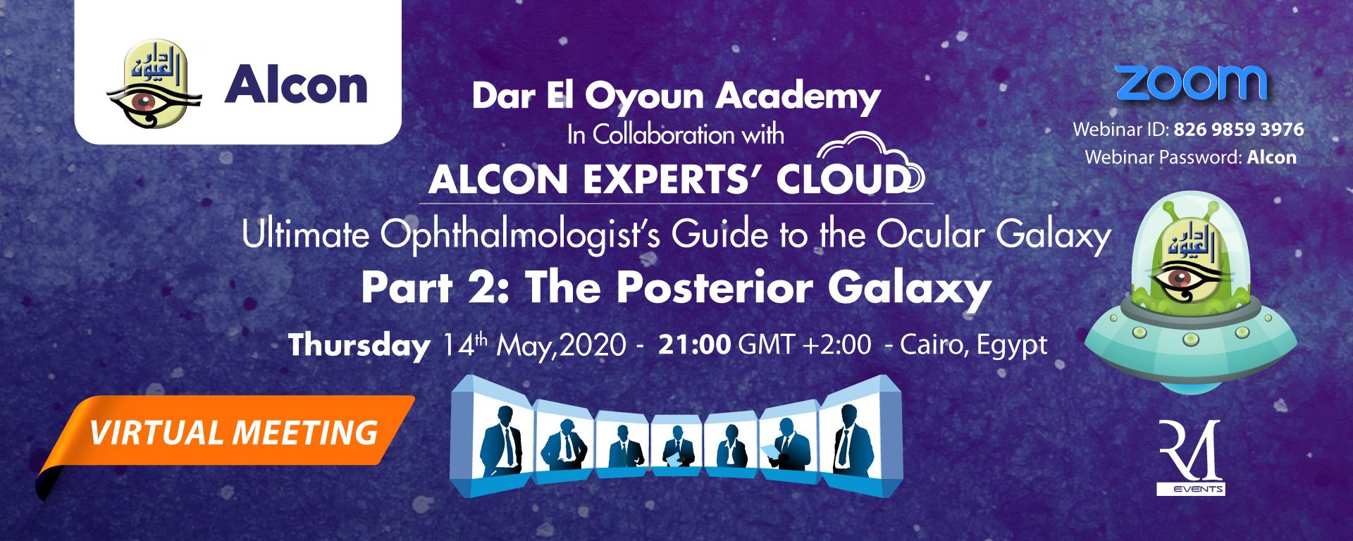 "Dar El Oyoun Academy In Collaboration with ""ALCON EXPERTS' CLOUD"""