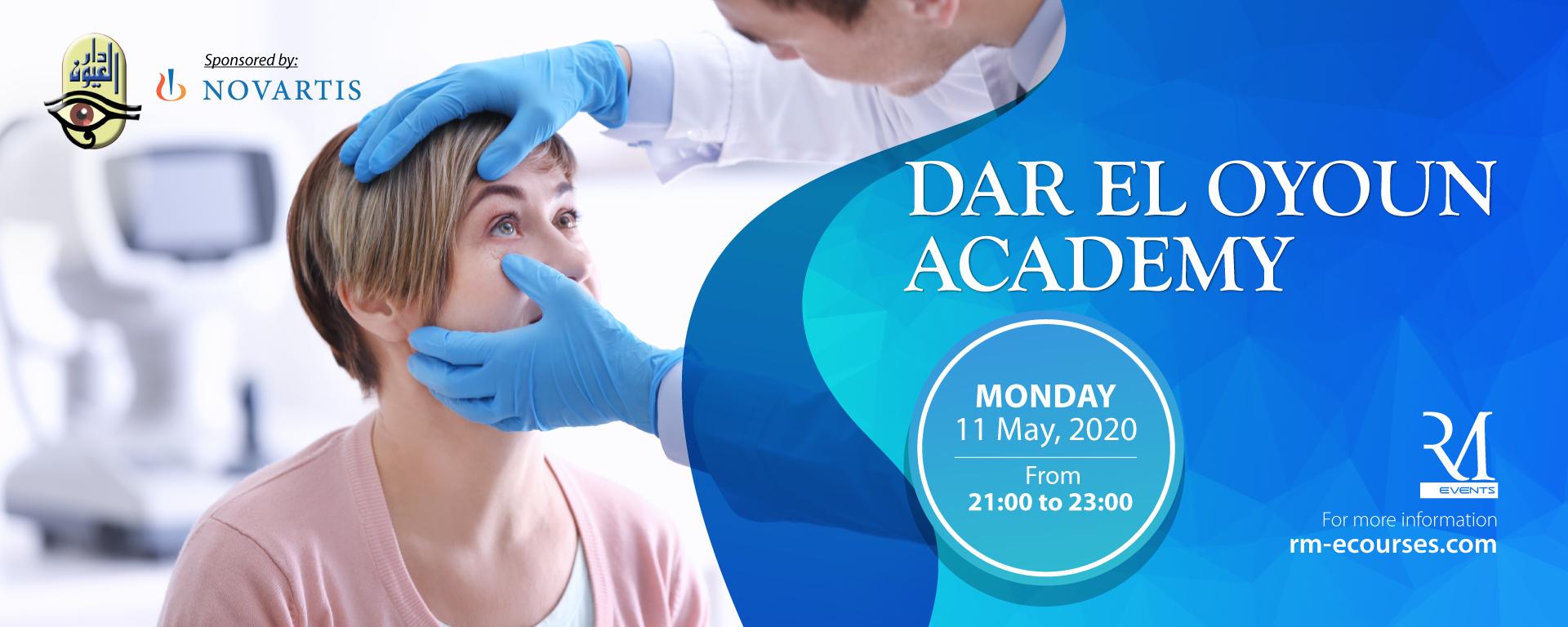 Dar El Oyoun Academy