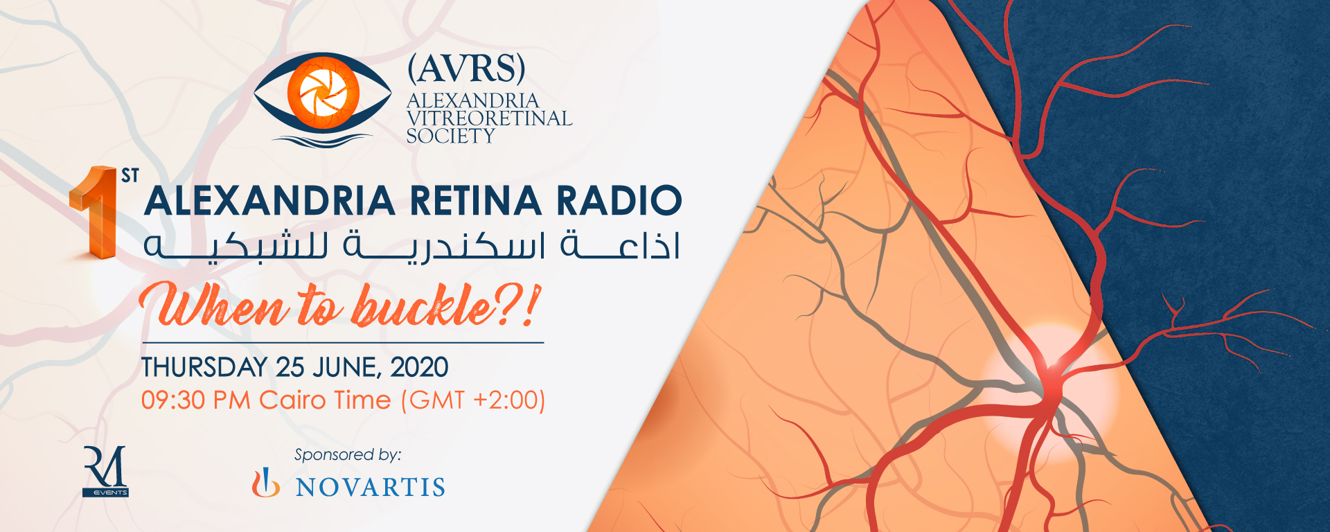 1st Alexandria Retina Radio