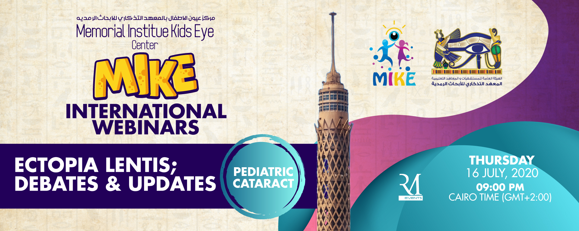 MIKE International Webinars
