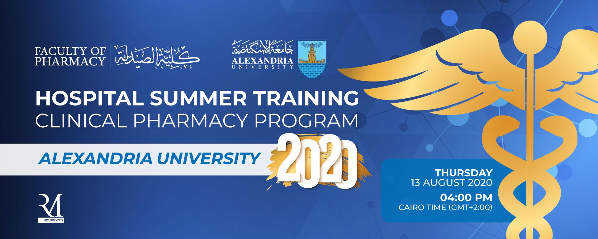 Hospital Summer Training