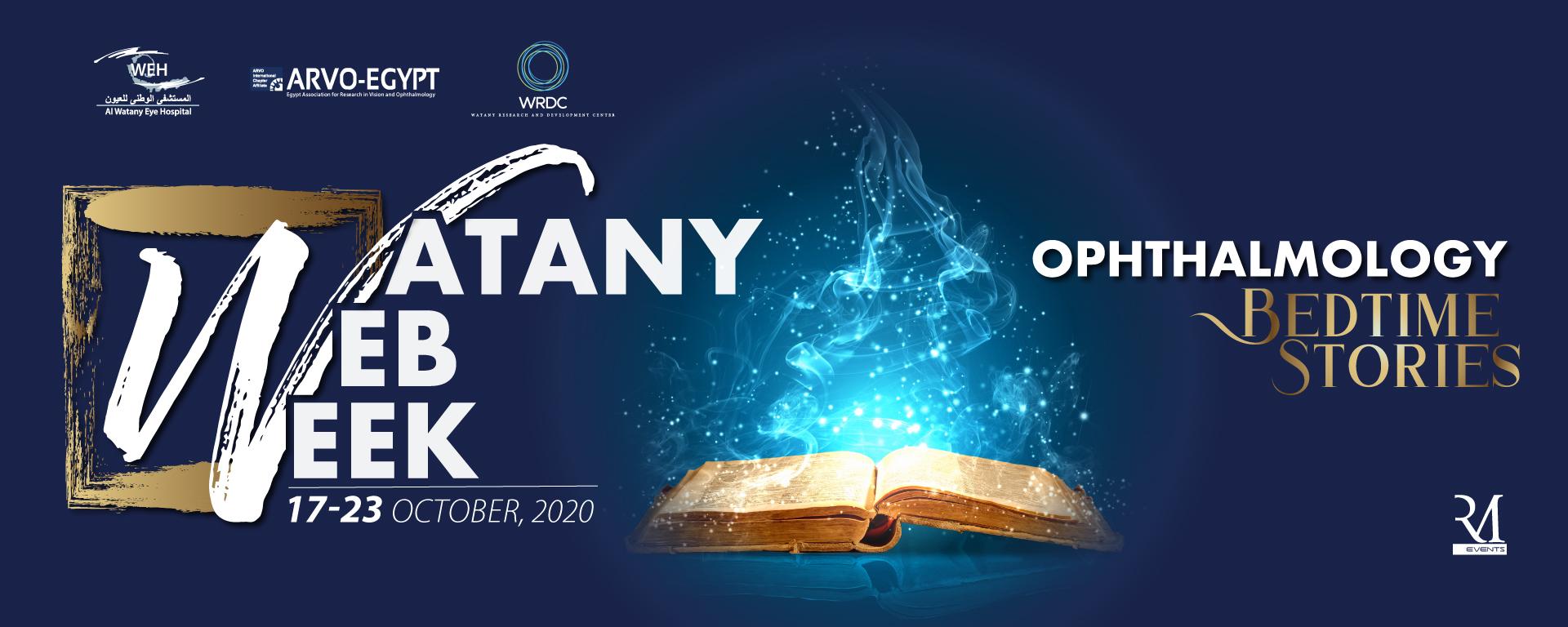 Watany Web Week